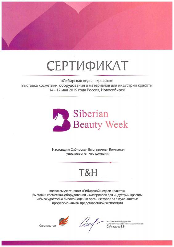 Siberian Beauty Week